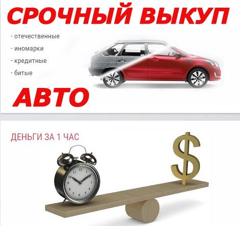 Авто за деньги в казани займ под залог птс брянск
